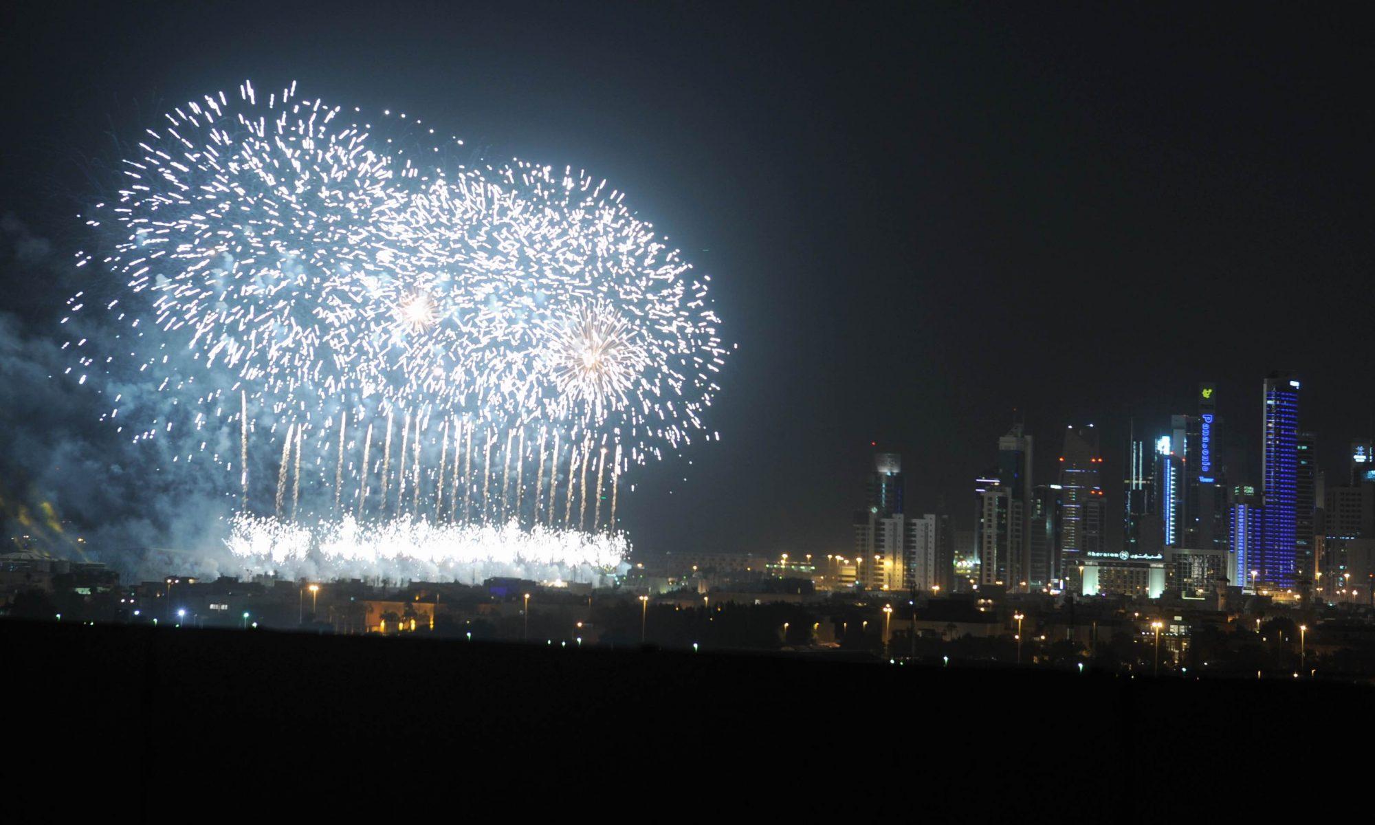 Tradscope, Kuwait